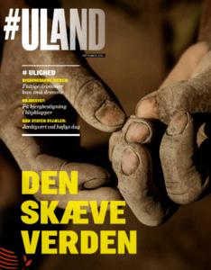 Uland2016