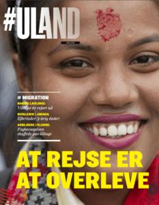 Uland2019