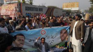 PWF's ledelse og offentligt ansatte demonstrerer i Islamabads Red Zone